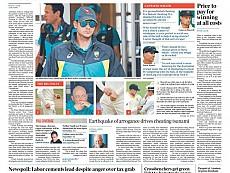 The Australian #Frontpages 🗞 Monday @australian - tweeted via @John_Hanna